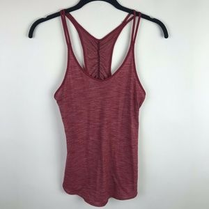 Lululemon What The Sport Singlet II Heathered Cran